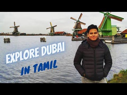 2-DUBAI VLOG: SOUK MADINAT JUMEIRAH | BURJ AL ARAB | JUMEIRAH BEACH | IN TAMIL