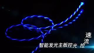 Kabel Data Kabel Charger Iphone Kabel Lightning LED