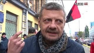 Погром в Святошинском суде: Мосийчук считает, что виновата судья