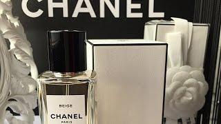 Мои Парфюмерные Покупки  CHANEL  BEIGE * GARDENIA*  Chanel 22*