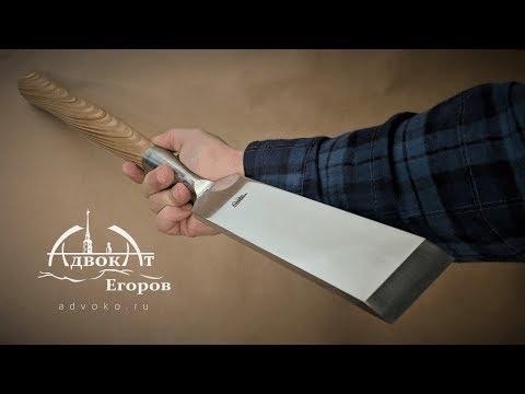 A giant two-handed improvised chisel blacksmith fitter Turner DIY