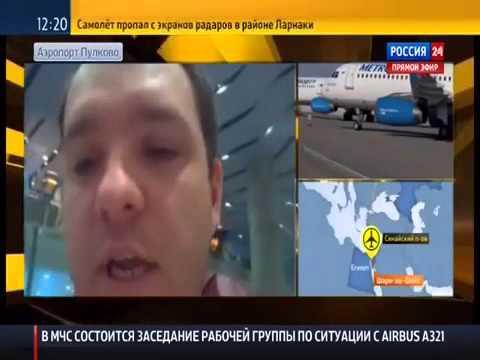 Разбился самолет авиакомпании 'Когалымавиа' на борту 224 человека, новости России сегодня 31 10 2015