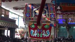 Sri Karpagamba Kapali Panguni Festival Adhikara Nandi