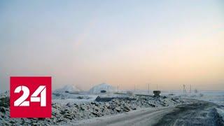 Смотреть видео Деловое путешествие. Енисейская Сибирь. Специальный репортаж Алексея Михалева - Россия 24 онлайн