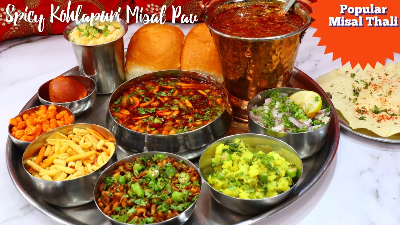 Misal Pav Recipe | मिसल पाव | Misal Pav  | मिसल पाव रेसिपी