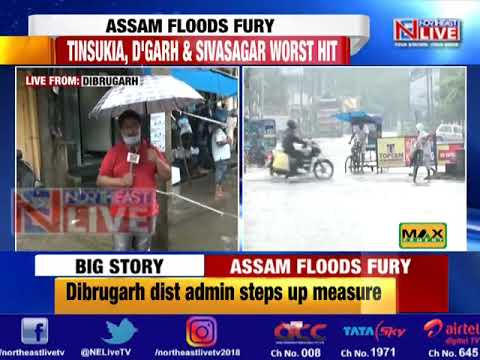 Dibrugarh town adversely