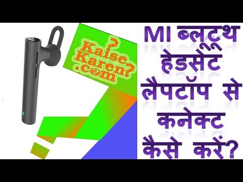 how-to-pair-mi-bluetooth-headset-with-laptop-|-mi-bluetooth-earphone-ko-laptop-se-connect-kaise-kare