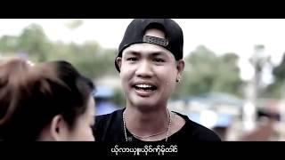 Karen Song :လု္ဟွာေဍဆု္ဏးေသွ္ la Ka Dae Sa Nar The: PM [Official MV]