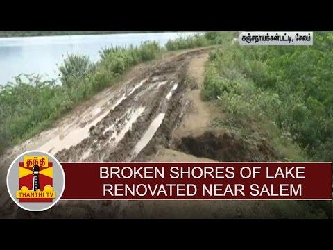 Impact of Thanthi TV Newscast : Broken shores of Lake renovated near Salem