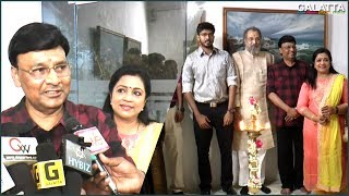 Bhagyaraj, Poornima and Abirami Ramanathan Grace Sundarababu's Art Exhibition