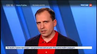 "Константин Сёмин ""Агитпроп"" от 3 февраля 2018 года"