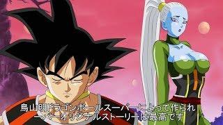 Gods of Destruction AFTER Dragon Ball Super