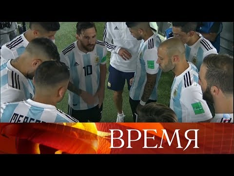 В последние минуты Аргентина отвоевала выход в плей-офф Чемпионата мира по футболу FIFA 2018.
