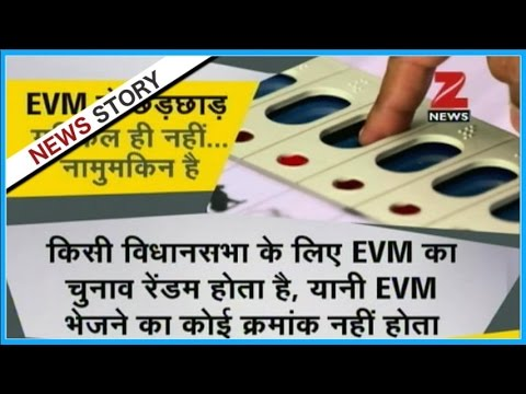 DNA: Analysing Arvind Kejriwal's allegations on EVMs tampering
