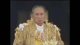 พระราชพิธีฉลองสิริราชสมบัติครบ 60 ปี (ตอนที่1)
