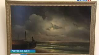 Выставка к 195-летию Ивана Айвазовского в Ростове