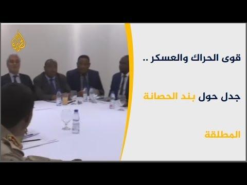 تواصل اجتماعات مكونات قوى الحرية والتغيير السودانية  - نشر قبل 2 ساعة
