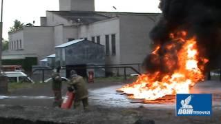 Порошковый огнетушитель ОП-50 МИГ Е/ ЗАО