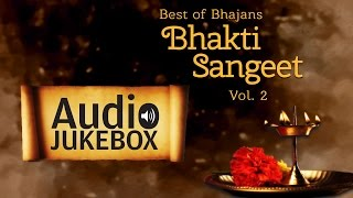 Best of Bhajans - Bhakti Sangeet (Vol 2) | Hindi Devotional Songs | Audio Jukebox