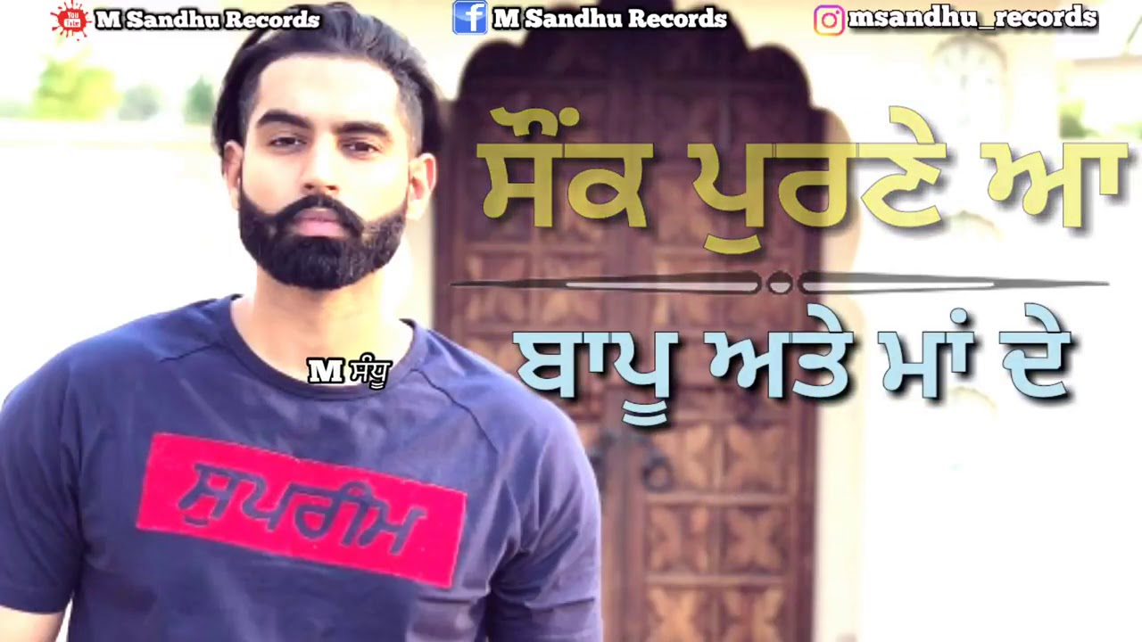 special edition mp3 song djpunjab
