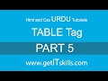 HTML and CSS in urdu / hindi, Tutorial 5 | Table tag