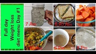 Full day weightloss diet menu தமிழ்