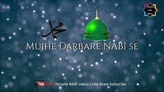 PAIGHAM SABA LAYI HAI heart Touching naat status   New naat whatsapp status video