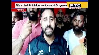 Punjab teachers protest at Rahul Gandhi's residence in Delhi