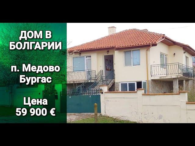 купить земельный участок в болгарии