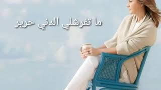البحر الهادي - جوليا بطرس julia boutros