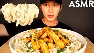 ASMR SPICY CHICKEN FETTUCCINE ALFREDO MUKBANG (No Talking) COOKING & EATING SOUNDS | Zach Choi ASMR