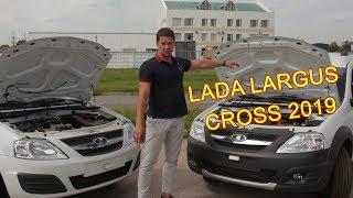 lADA LARGUS CROSS 2019
