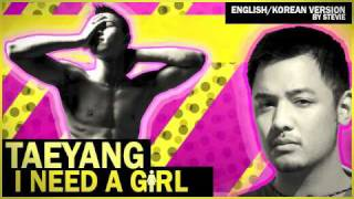 I Need a Girl (Instrumental/Karaoke with Lyrics) Taeyang (태양)