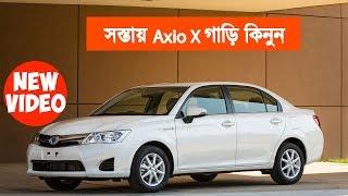 Second Hand Toyota Axio X Showroom & Price In Bangladesh | Mamun Vlogs Bangla Car Review