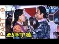 MrMaharani Tamil Movie Part 9 | Karthik | Vijayashanti | Tamil Movies