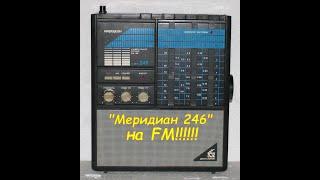 """""""Меридиан 246"""" обзор радиоприемника. перевод с УКВ на FM"""