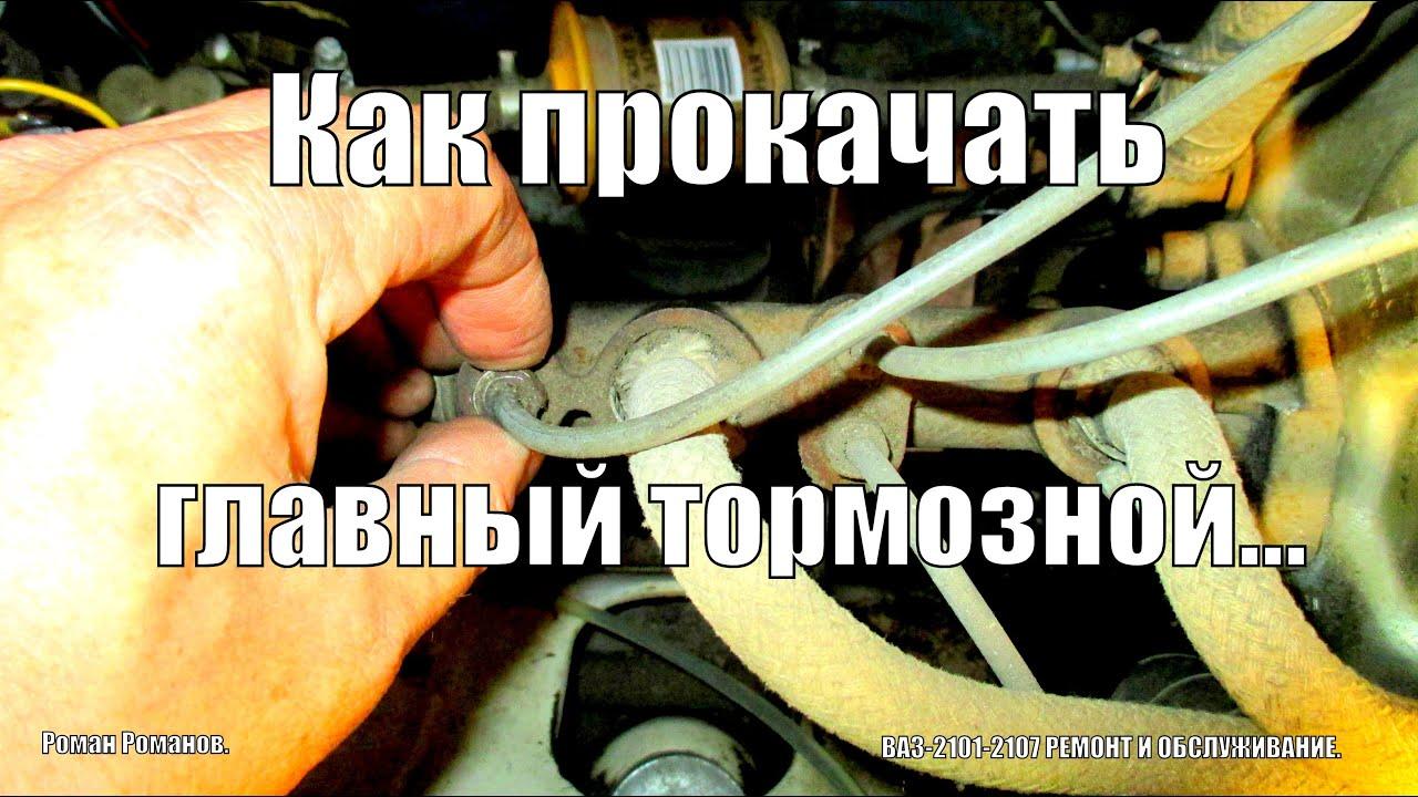 Дико скрипят тормоза. Ремонт тормозной колодки грузовика