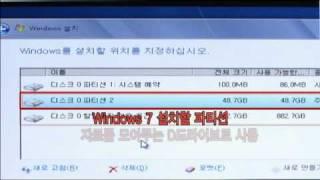 Windows 7을 설치해보자~!! Let's install Windows 7!!