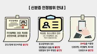 강릉상공회의소 상시검정장 유의사항