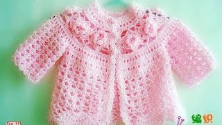 Repeat youtube video Crochet Baby Frock