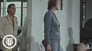 В.Чичков. Этот странный русский. Московский театр им. М.Ермоловой (1985)