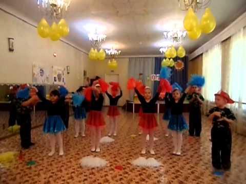 Смотреть танец пожарных в детском саду
