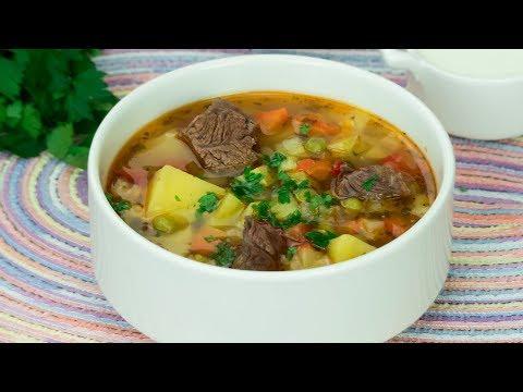 Все хором просят добавку! Суп с говядиной и овощами - очень вкусное и ароматное блюдо.  Appetitno.TV