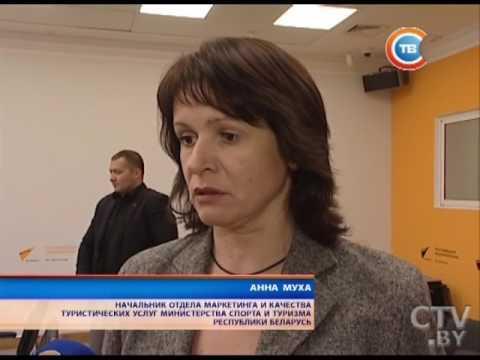Безвизовый въезд для иностранцев в Беларусь: как будет работать система и к чему может привести