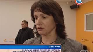 видео Страны безвизового въезда для белорусов