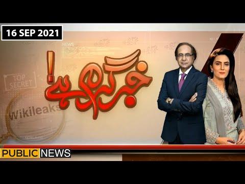 Ihtisham ul Haq Latest Talk Shows and Vlogs Videos