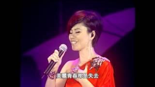 無名花(台/日語)-詹雅雯 [感恩、相逢]演唱會2010 thumbnail