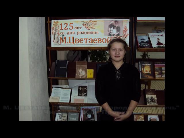 Изображение предпросмотра прочтения – ЭлишаПроскура читает произведение «В огромном городе моем ночь» М.И.Цветаевой
