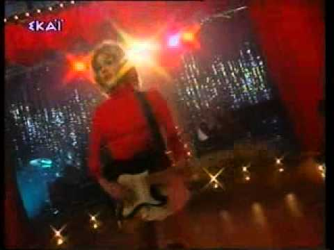 miss Nina 70's ''Crazy Girl'' ΣΚΑΙ CHANNEL 1998