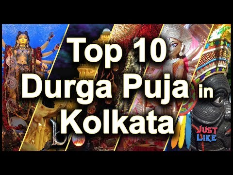 Top 10 durga puja in kolkata Best | Awesome | Mind-blowing Creative Durga Idol